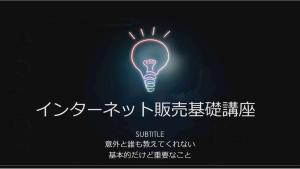 SnapCrab_NoName_2015-11-19_20-2-37_No-00