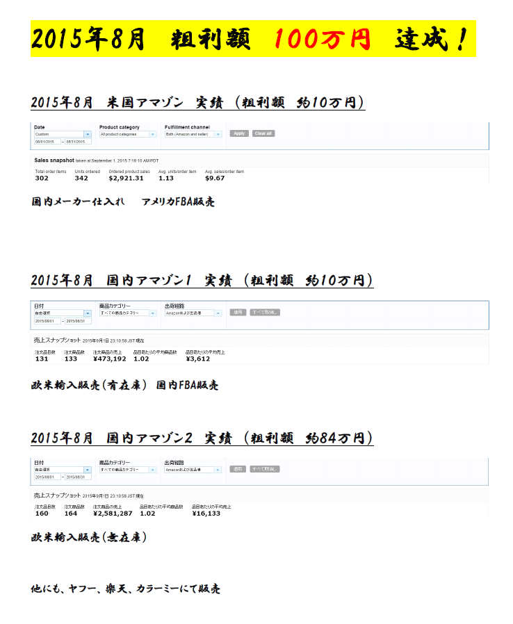 SnapCrab_NoName_2015-12-25_23-23-21_No-00