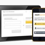 販売事業者様へ_-_ビジネスの成長をサポートします_|Amazonログイン&ペイメント
